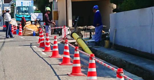ガス導管工事