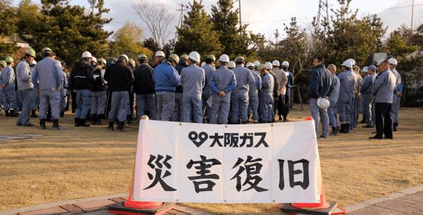 熊本地震復興応援