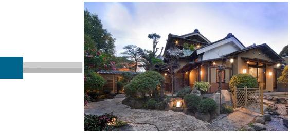 2014年 創立者中井梅太郎邸をリノベーションし、「がんこ池田石橋苑」へ。