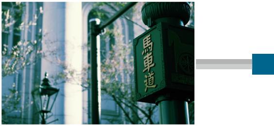 1872年 横浜に日本初のガス会社発足