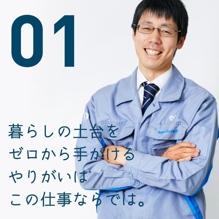 米田 紀明